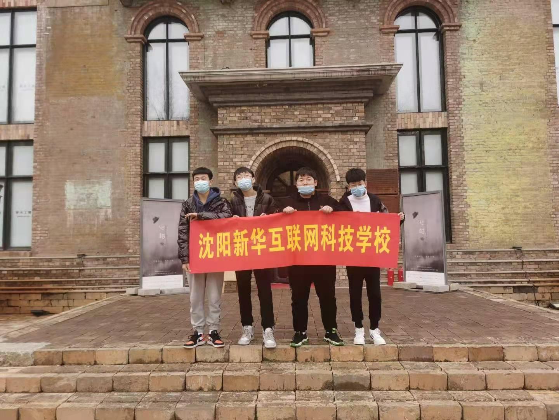 为自己而战,为荣誉而战!沈阳新华XY战队成功入围省赛
